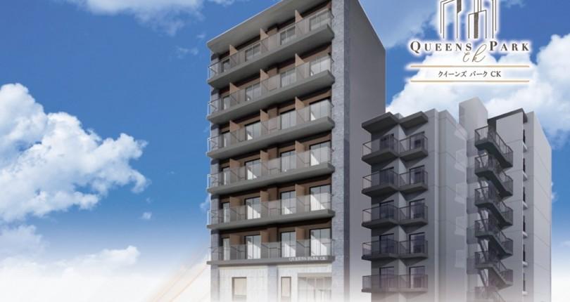 奧山千香子:Queens Park CK – 大阪新投資機遇