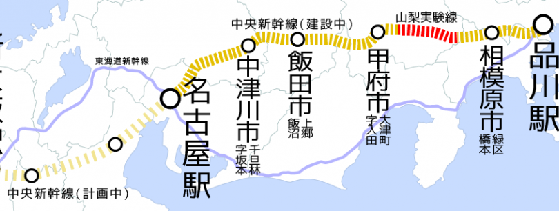 奧山千香子:中央新幹線令日本多處樓價保值