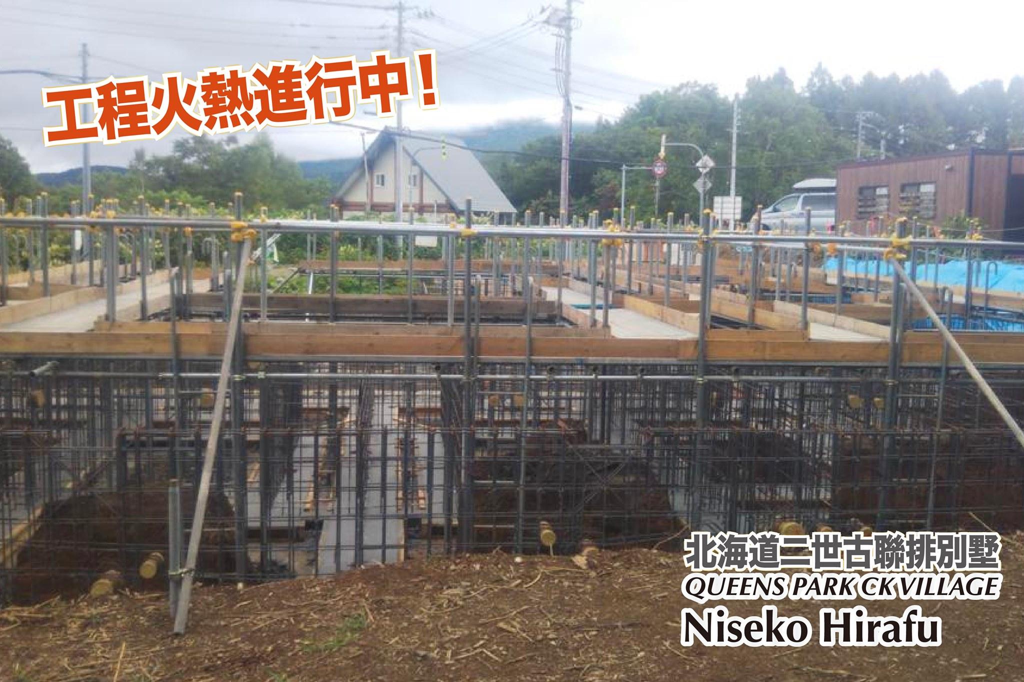 北海道項目工程火熱進行中!
